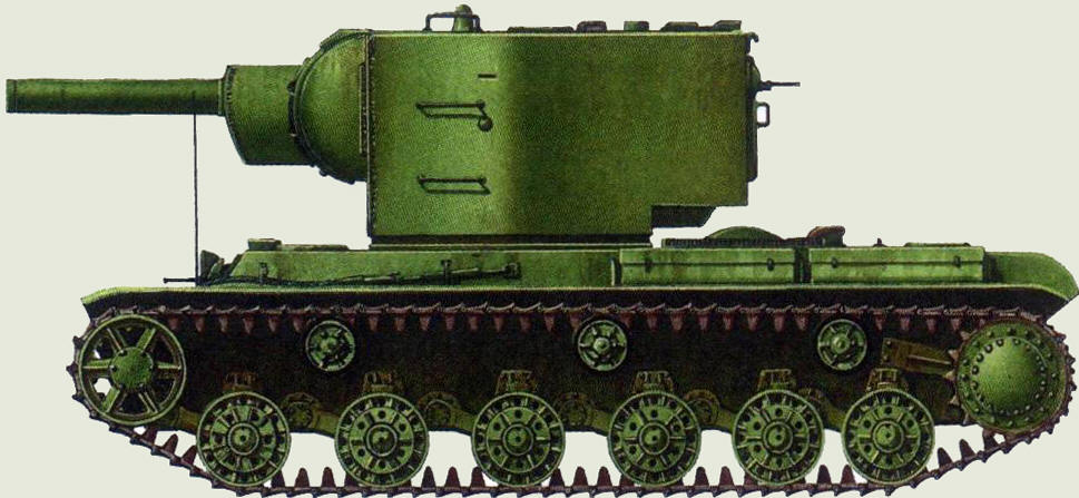 <strong>КВ-2</strong>